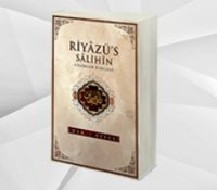 RİYAZÜS SALİHİN DERSLERİ – 15.10.2017 – İHLAS VE NİYET 08